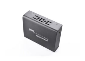 HDMI Single Extender 50m - 100m
