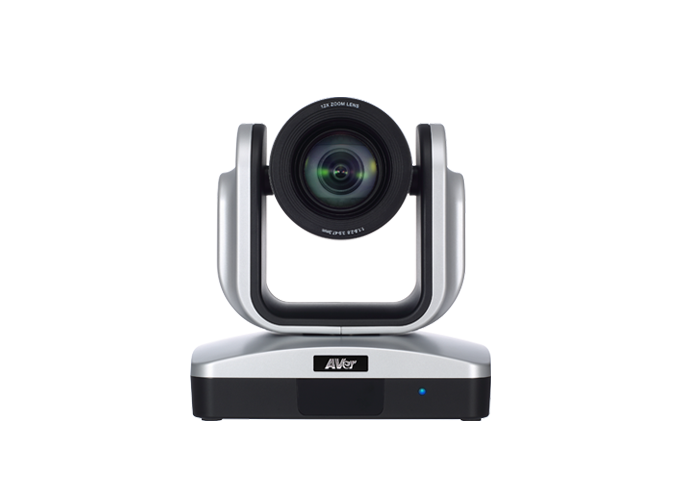 AVer-VC520+-camera-front-view